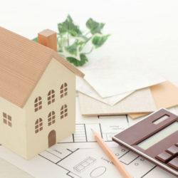 Quali sono le differenze tra visura catastale e visura immobiliare