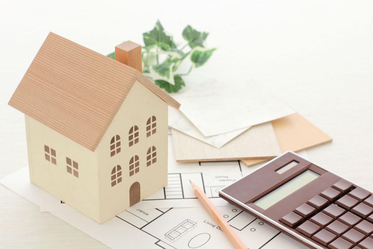 Differenza tra visura catastale e visura immobiliare for Visure immobiliari