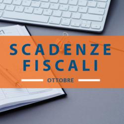 Quali sono le scadenze fiscali ottobre 2019